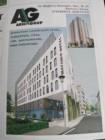 Proiectare constructii civile, industriale, case vile, hale industriale Urbanism, asistenta tehnica in constructii